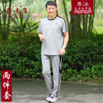 Leisure sports suit summer L (90-110kg) XL (110-130kg) 2XL (130-150kg) 3XL (150-170kg) 4XL (170-190kg) Grey trousers suit (trousers + T-shirt) black trousers suit (trousers + T-shirt) grey shorts suit (shorts + T-shirt) black shorts suit (shorts + T-shirt) Short sleeve Legendary Eagle trousers cotton
