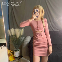 Dress Summer 2021 Black, green, pink S,M,L,XL Short skirt Long sleeves commute Crew neck middle-waisted Solid color Single breasted One pace skirt routine camisole 18-24 years old Type H Luo qianxu Splicing 8313-5 More than 95%