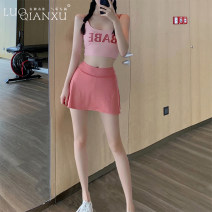 Dress Summer 2020 Pink [counter quality] S,M,L,XL,2XL Short skirt Two piece set Sleeveless street High waist letter Socket other camisole 18-24 years old Type H Luo qianxu 8898-1 More than 95% brocade cotton Sports & Leisure
