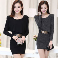 Dress Spring of 2019 Blue, gold, red, silver 2XL,XL,L,M,S Short skirt Fake two pieces Long sleeves Sweet Crew neck middle-waisted other Socket One pace skirt Bat sleeve Others 18-24 years old Type H Luo qianxu Swallow tail, Sequin, stitching, bright silk 71% (inclusive) - 80% (inclusive) knitting