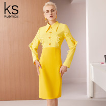 Dress Winter of 2019 Noble yellow customized S M L XL Mid length dress singleton  Long sleeves commute stand collar middle-waisted Solid color Single breasted Irregular skirt routine Others 25-29 years old Coolernas Retro More than 95% polyester fiber Polyethylene terephthalate (polyester) 100%