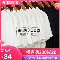 T-shirt Youth fashion 300g ᦇ white 300g ᦇ black 300g ᦇ small lion head white stamping 300g ᦇ small lion head black stamping 300g ᦇ small bisitelee white stamping 300g ᦇ small bisitelee black stamping 300g ᦇ small white Chinese stamping 300g ᦇ small black Chinese stamping thick BiSiTeLee Short sleeve