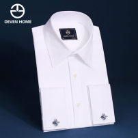 shirt Business gentleman DEVEN HOME 38 39 40 41 42 43 44 White light blue routine Pointed collar (regular) Long sleeves Self cultivation banquet spring youth Cotton 100% Business Formal  2019 Solid color Color woven fabric Spring of 2019 Mercerization cotton Button decoration More than 95%
