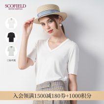 Wool knitwear Autumn 2020 165 155 160 170 175 Black ivory white mint green Short sleeve Socket Viscose 51% (inclusive) - 70% (inclusive) Regular routine commute Straight cylinder V-neck routine Solid color Socket SFKWA8704Q 30-34 years old SCOFIELD