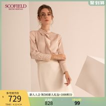 shirt Beige 155 160 165 170 175 Autumn 2020 polyester fiber 96% and above Long sleeves commute Regular stand collar Single row multi button routine Solid color 30-34 years old Straight cylinder SCOFIELD Simplicity SFBAA3811Q Polyester 100% Same model in shopping mall (sold online and offline)