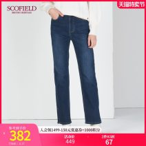 Jeans Winter 2020 Navy Blue 155 160 165 170 175 trousers Natural waist Straight pants 30-34 years old SFTJA4901Q SCOFIELD Cotton 66.8% polyester 20.4% viscose 10.9% polyurethane elastic 1.9% Same model in shopping mall (sold online and offline)