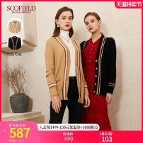 Wool knitwear Winter 2020 155 160 170 175 165 BEIGE BLACK Long sleeves Cardigan acrylic fibres 51% (inclusive) - 70% (inclusive) Medium length routine commute V-neck Solid color Single breasted SFCKA4906Q 30-34 years old SCOFIELD Polyacrylonitrile fiber (acrylic fiber) 54% wool 46%