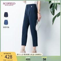 Casual pants Navy Blue 155 160 165 170 175 Autumn 2020 Ninth pants Straight pants Natural waist commute routine 30-34 years old SFTCA8701Q SCOFIELD Polyester 100% Same model in shopping mall (sold online and offline)