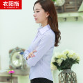 shirt Purple blue purple buckle blue buckle S M L XL 2XL 3XL 4XL 5XL Summer of 2018 cotton 31% (inclusive) - 50% (inclusive) Long sleeves commute Medium length V-neck Single row multi button routine stripe 25-29 years old Self cultivation Yi Yang Zhi Ol style A33219 long sleeve