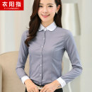 shirt Blue grey S M L XL 2XL 3XL 4XL 5XL Summer 2015 cotton 31% (inclusive) - 50% (inclusive) Long sleeves commute Medium length Doll Collar Single row multi button routine Solid color 25-29 years old Self cultivation Yi Yang Zhi Ol style A33359 long sleeve New polyester 66% cotton 34%