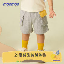 trousers Moomoo male 80/47 90/50 100/50 110/53 120/56 Crab shell ash with wild pigeon grey yarn summer Pant leisure time There are models in the real shooting Overalls Leather belt middle-waisted Pure cotton (100% content) Don't open the crotch Cotton 100% Class A Summer 2021