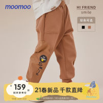 trousers Moomoo male spring and autumn trousers leisure time There are models in the real shooting Casual pants Leather belt cotton Cotton 81% polyester 19% Class B Spring 2021