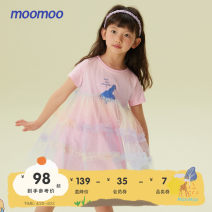Dress female Moomoo Polyester 100% summer leisure time Skirt / vest Cartoon animation polyester other Class B Summer 2020 3 years old, 4 years old, 5 years old, 6 years old, 7 years old, 8 years old, 9 years old, 10 years old, 11 years old, 13 years old, 14 years old