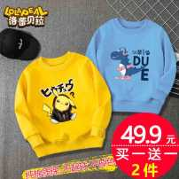 Sweater / sweater Lolapeal / lorebela neutral 90cm 100cm 110cm 120cm 130cm 140cm 150cm 160cm 165cm spring and autumn nothing Korean version Socket routine There are models in the real shooting cotton Cartoon animation Cotton 95% polyurethane elastic fiber (spandex) 5% LLBL2019-1016 Class A