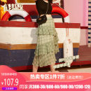 skirt Summer 2020 S M L Retro Green check Middle-skirt Natural waist A-line skirt Type A 18-24 years old ten million two hundred and seventeen thousand and four More than 95% Elf sack / goblin's pocket other Lotus leaf edge Other 100%