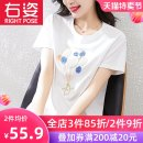 T-shirt M L XL XXL Summer 2021 Short sleeve Crew neck easy Regular routine commute cotton 96% and above 18-24 years old Korean version youth Geometric pattern of cartoon animation Right pose 1DS019YQ Embroidered bead piece embroidery Cotton 100% Pure e-commerce (online only)