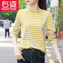T-shirt M L XL XXL Spring 2021 Long sleeves Crew neck easy Regular routine commute cotton 86% (inclusive) -95% (inclusive) 18-24 years old Korean version youth Thin horizontal stripe Right pose Y6582 Stitching line decoration Cotton 95% polyurethane elastic fiber (spandex) 5%