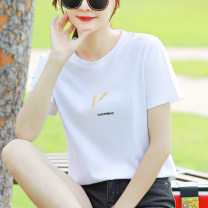 T-shirt M L XL XXL Summer 2021 Short sleeve Crew neck easy Regular routine commute cotton 96% and above 18-24 years old Korean version youth Letters for plants and flowers Right pose YZ8657 Embroidery Cotton 100% Pure e-commerce (online only)