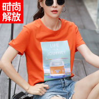T-shirt 8279 orange M L XL XXL Summer of 2019 Short sleeve Crew neck easy Regular routine commute cotton 96% and above 18-24 years old Korean version youth Cartoon animation mosaic Shishangjf / Fashion liberation Z8279 Splicing Cotton 100% Pure e-commerce (online only)