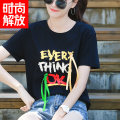 T-shirt 6756 black M L XL XXL Summer of 2019 Short sleeve Crew neck easy Regular routine commute cotton 96% and above 18-24 years old Korean version youth Geometric pattern letter mosaic Shishangjf / Fashion liberation Z6756 Printed stitching line decoration Cotton 100% Pure e-commerce (online only)