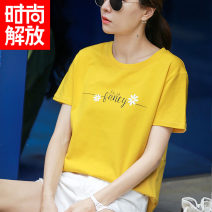 T-shirt M L XL XXL Summer of 2019 Short sleeve Crew neck easy Regular routine commute cotton 96% and above 18-24 years old Korean version youth Letters for plants and flowers Shishangjf / Fashion liberation Print stitching Cotton 100% Pure e-commerce (online only)