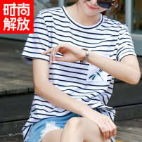 T-shirt M L XL XXL Spring of 2018 Short sleeve Crew neck easy Regular routine commute cotton 86% (inclusive) -95% (inclusive) 18-24 years old Korean version originality Thin horizontal stripe Shishangjf / Fashion liberation Decorative printing line Cotton 95% polyurethane elastic fiber (spandex) 5%