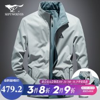 Jacket Septwolves other 165/S 170/M 175/L 180/XL 185/XXL 190/XXXL routine standard Other leisure autumn kj1H1950102177-2 Polyester 100% Long sleeves Wear out stand collar Business Casual youth routine Zipper placket Straight hem No iron treatment Loose cuff Solid color Autumn of 2019 polyester fiber