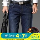 Jeans Business gentleman Septwolves 28A 29A 30A 31A 32A 33A 34A 35A 36A 37A 38A 40A 42A Plush and thicken Micro bomb Plush denim 12007-1D1A70403323Jy trousers Cotton 67.7% polyester 30.7% polyurethane elastic fiber (spandex) 1.6% winter youth Medium high waist Fitting straight tube Business Casual