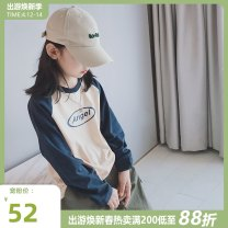 T-shirt Apricot with Tibetan green beans with grey green AI shangduo 120cm 130cm 140cm 150cm 160cm 165cm female spring and autumn Long sleeves Crew neck Korean version There are models in the real shooting nothing cotton other Cotton 100% ZQ20TX113 Class B Sweat absorption Spring 2021