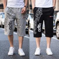 Casual pants Cold Shuai Youth fashion Thin get shot A3303 Cotton 65% polyurethane elastic fiber (spandex) 35% other Summer of 2018 3XL