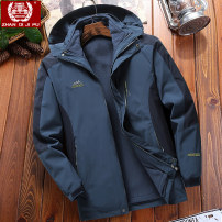 Jacket ZHAN DI JI PU Fashion City Men's navy blue men's harbor blue men's charcoal gray orange men's red women's orange rose peony red purple Rouge S M L XL 2XL 3XL 4XL 5XL 6XL 7XL 8XL Plush and thicken easy Camping, mountaineering and other rock climbing winter MJP16996 Polyester 100% Long sleeves