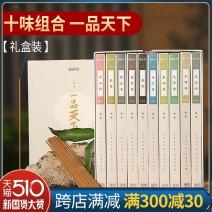 Aromatics Joss stick Gift Set Soothing, uplifting other China