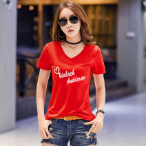 T-shirt Printed Red V-neck, Printed White V-Neck, printed black V-neck S,M,L,XL,2XL,3XL Spring 2020 Short sleeve V-neck Self cultivation Regular routine commute cotton 96% and above 18-24 years old Simplicity originality letter Printed, decorative