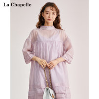 Dress Spring 2021 Light purple (in stock) S M L Mid length dress Two piece set commute stand collar Loose waist Solid color Socket A-line skirt routine Others 25-29 years old Type A La Chapelle / La chapelle Korean version 1W0D3007 31% (inclusive) - 50% (inclusive) polyester fiber