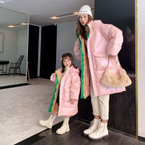 Parent child fashion Women's dress female Other / other 90cm, 100cm, 110cm, 120cm, 130cm, 140cm, mom s, mom M winter Korean version thickening Solid color Down Jackets M Other 100% Class B Two, three, four, five, six, seven, eight, nine Chinese Mainland