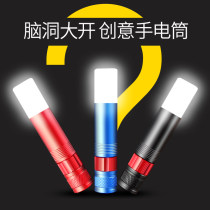 Flashlight Warsun LED 350 lumens and above 200 (including) - 500m (excluding) aluminium alloy 56G fourteen thousand and five hundred 0.5-2H It depends on the environment yes China One hundred and ninety-nine 9.3CM Daily camping, hiking, night riding, cave hunting Fishing, hiking and camping yes 1-2H