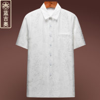 shirt other Langjieao 170 175 180 185 Thin money stand collar Short sleeve easy Other leisure summer LGOC6DX22001 old age Mulberry silk 100% Chinese style 2020 Plants and flowers Summer 2020 other silk other Pure e-commerce (online only)
