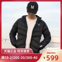 Sports down jacket Puma / puma male S (adult) m (adult) l (adult) XL (adult) XXL (adult) have cash less than that is registered in the accounts Grey duck down 90% 100g (including) - 150g (excluding) Winter of 2018 Lapel zipper Sports & Leisure Sports life nylon yes
