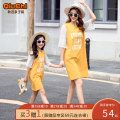 Parent child fashion A family of three Male and female Late autumn summer Korean version Thin money other skirt cotton L M XL XXL Cotton 100% Class B M L XL XXL Summer 2020 Chinese Mainland