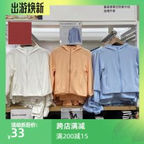 Children's skin clothes / sunscreen clothes White, yellow, Navy, light blue, lake blue, gray, light purple, light green, pink, water blue, light orange 110,120,130,140,150 Other / other other summer other 426573 434154