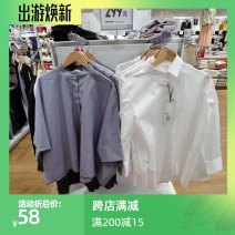 shirt White, gray, black, gouache XS,S,M,L Summer 2021 other 96% and above three quarter sleeve commute Regular Half open collar Single row multi button routine Solid color 25-29 years old Straight cylinder Other / other ZZ43793 Button, print