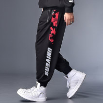 Casual pants Others Youth fashion routine trousers Other leisure easy Micro bomb spring Large size American leisure 2020 High waist Little feet Sports pants printing No iron treatment Alphanumeric other cotton cotton 50% (inclusive) - 69% (inclusive)