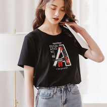 T-shirt black M L XL 2XL 3XL 4XL 5XL Summer 2020 Short sleeve Crew neck Straight cylinder Regular routine commute polyester fiber 51% (inclusive) - 70% (inclusive) 30-34 years old Korean version other Three tangerines TX-8 40 1 Pure e-commerce (online only)