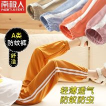 trousers NGGGN neutral summer trousers leisure time There are models in the real shooting Knickerbockers Leather belt middle-waisted other Don't open the crotch Viscose fiber (viscose fiber) 60% polyamide fiber (nylon fiber) 40% NEY7T88855 Class A NEY7T88855 Spring 2020