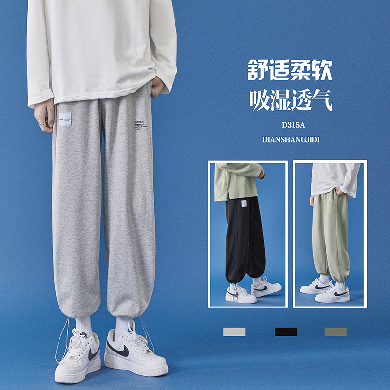 sweatpants  easy S M L XL 2XL 3XL youth trousers Youth fashion Vesibo / vesibo Black green grey Plush black Plush Green Plush grey Other leisure summer tide routine 2020 V-X08294751C middle-waisted Straight cylinder Micro bomb Solid color Hem at hem Cotton 85% others 15% No iron treatment Autumn 2020