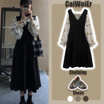 Women's large Spring 2021 Other oversize styles Two piece set commute easy moderate Socket Long sleeves Korean version One word collar routine Three dimensional cutting routine Caiweier Medium length Other 100.00% Pure e-commerce (online only)