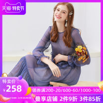Dress Autumn of 2019 Blue purple S M L longuette Two piece set Long sleeves commute Crew neck High waist Solid color Socket A-line skirt puff sleeve Others 25-29 years old Type A Marie Eve / Mary Eve Lace pleated mesh zipper nineteen million forty-one thousand two hundred and twelve More than 95%