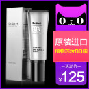 BB Cream Dr.Jart +/Di Jiating Yes Normal specifications Sun protection, Concealer isolation Korea Silver tube BB Cream Black tube BB cream Yes Dr.Jart + /. 2020-07-01 to 2020-12-31 Live beauty repair cream SPF50+/PA++ Special entry character J20171057