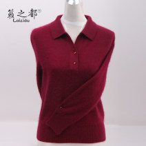 sweater Winter 2020 S M L XL XXL XXXL 4XL 5XL Red, dark red Long sleeves Socket singleton  Regular wool 51% (inclusive) - 70% (inclusive) Polo collar thickening commute routine Solid color Self cultivation Fine wool Keep warm and warm 35-39 years old Capital of music L926130 Button Cashmere