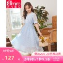 Dress Blue (about 8 days after payment) (130 yards out of stock, please don't take pictures) female Ellmira / Elmira 130cm 140cm 150cm 160cm 170cm Polyester 100% summer lady Short sleeve Broken flowers other Splicing style Class B Summer 2021